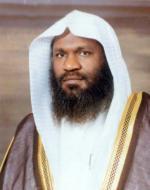 cheikh al kalbani